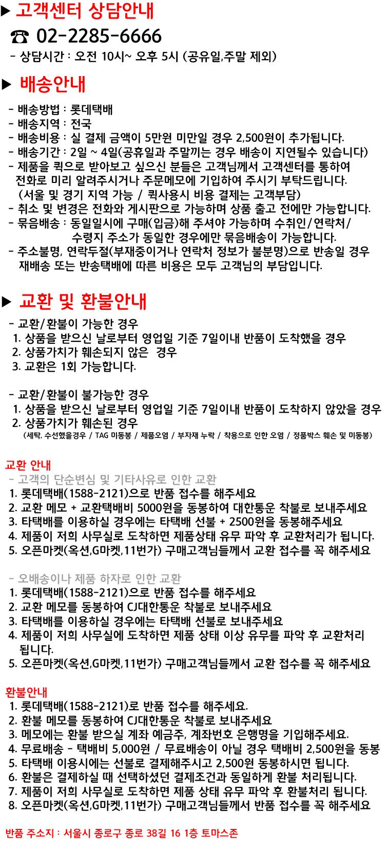 information01.jpg